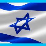 ЭКО в Израиле: лучшие клиники, как не попасть в лапы мошенников