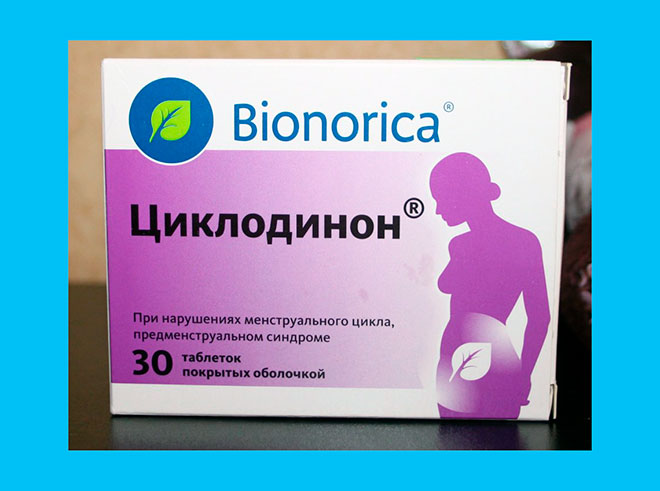 упаковка таблеток циклодинона 30 штук