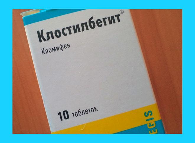 упаковка клостелбегита 10 таблеток