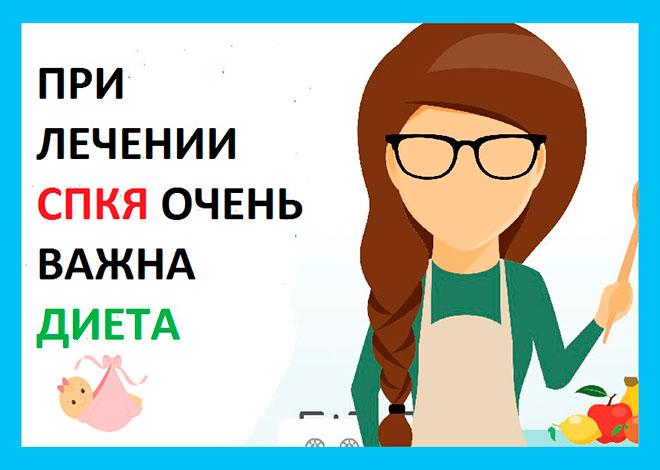 нарисованная девушка готовит на кухне диетическое питание