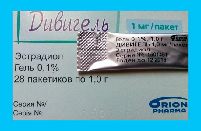 упаковка дивигеля 1 мг с пакетиком