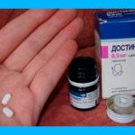 Достинекс и беременность: снижение пролактина