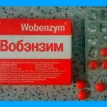 Вобэнзим при планировании беременности