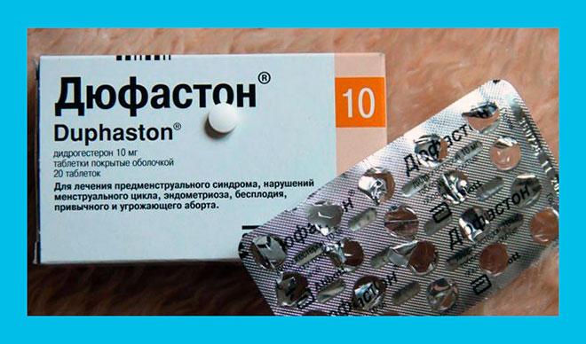упаковка и одна таблетка дюфастона