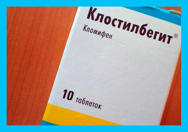 упаковка Клостилбегита 10 таблеток