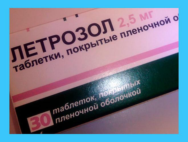 упаковка Летрозола 30 таблеток по 2,5 мг