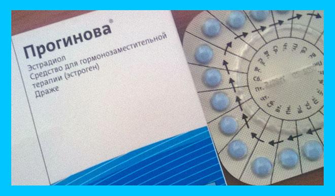 упаковка и блистер Прогинова