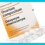 Овариум Композитум для зачатия: помогает или нет