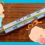 Нормальная температура в начале беременности