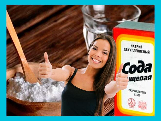 Сода - хороший способ определения беременности